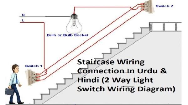 2 Way Switch Diagram