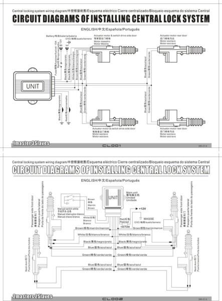 5 Wire Door Lock Actuator Wiring Diagram