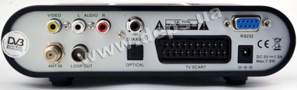 Buy Digital Cable Receiver Rafale C
