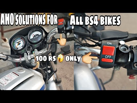 How To Install Light On   Off Switch In Bs4 Bikes (all Bs4 Bike