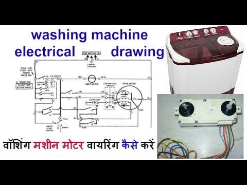 Washing Machine Electrical Connection And Washing Machine Motor