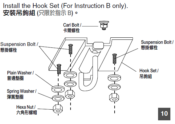 What Type Of Anchor Should I Use For Ceiling Hook For Ceiling Fan
