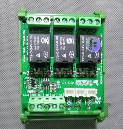 24dc 3 Way (with Rail Shell) Latching Relay Module (click To Open