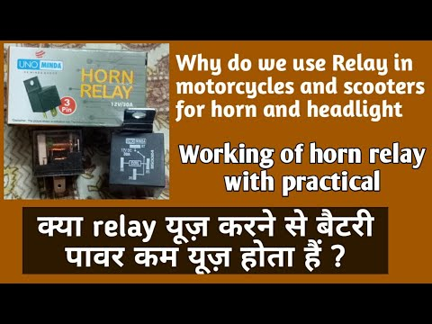 Why Do We Use Relay In Headlight And Horn