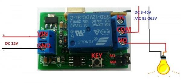 Dc 12v Relay Wireless Remote Control Rf Switch On Off Switch +
