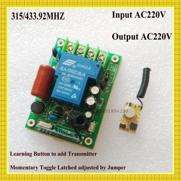 Ac 220v 30a Relay Remote Switch + Micro Transmitter Power On