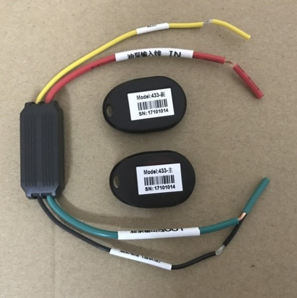 Auto Anti Theft System Circuit Relay Switch Rfid Immobilizer